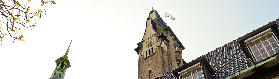 Maastricht University Faculty of Law - Tower
